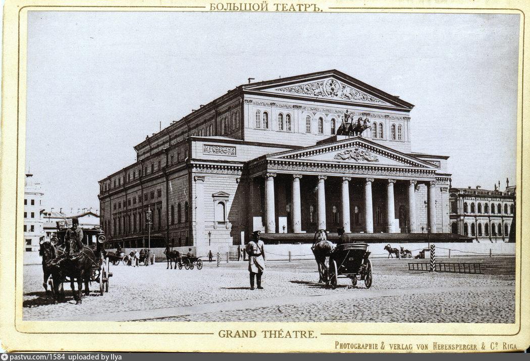 трансляция по телефону оперы из Большого театра